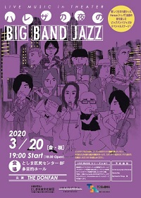 LIVE MUSIC in THEATER